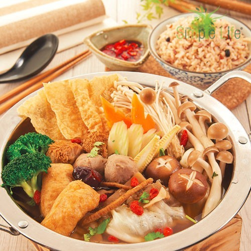 Herbal Soup Steamboat with Multi-Grain Rice (Pepper Flavor) / 药材迷你火锅(胡椒味)